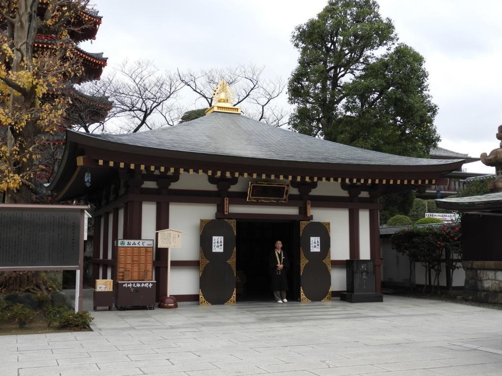 川崎大師の七堂伽藍の最後に落慶した経蔵