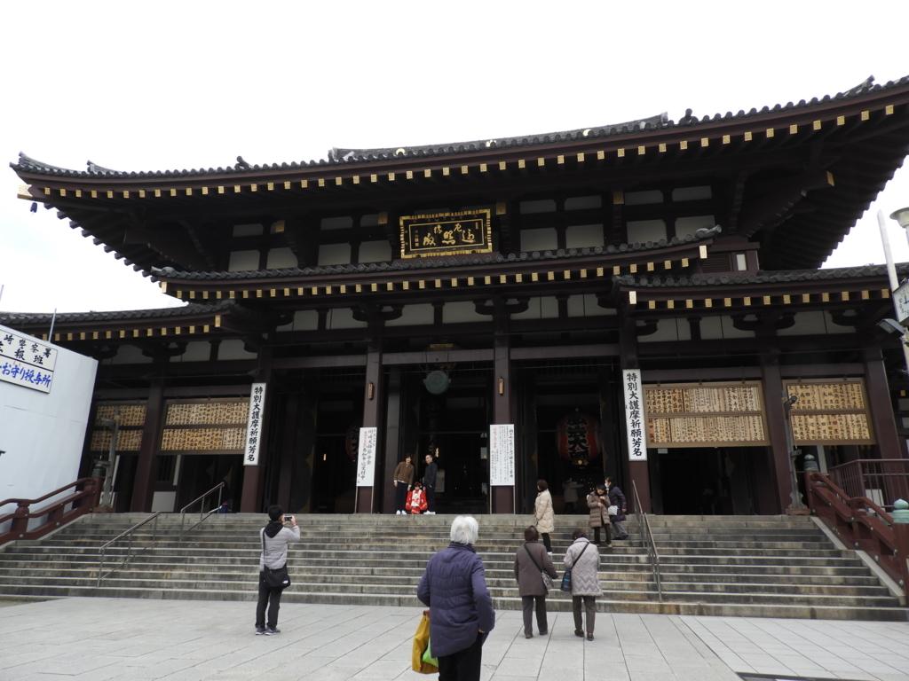 毎日護摩修行が行われている川崎大師の大本堂
