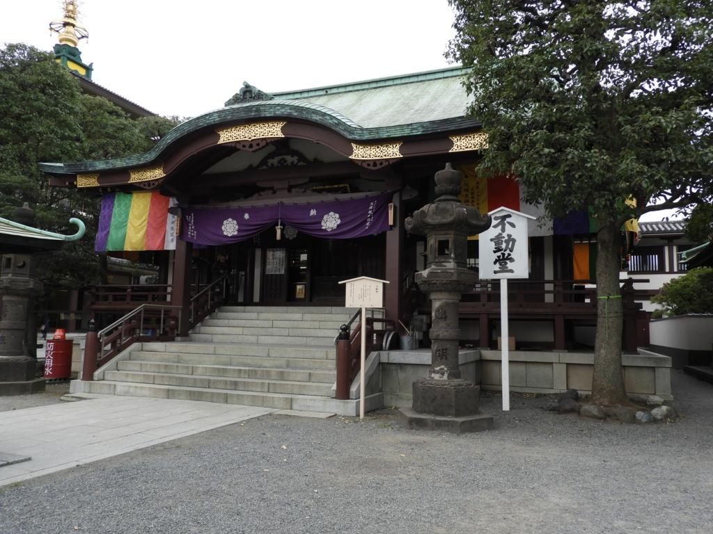 成田山新勝寺の本尊の分体を勧請して祀る川崎大師の不動堂