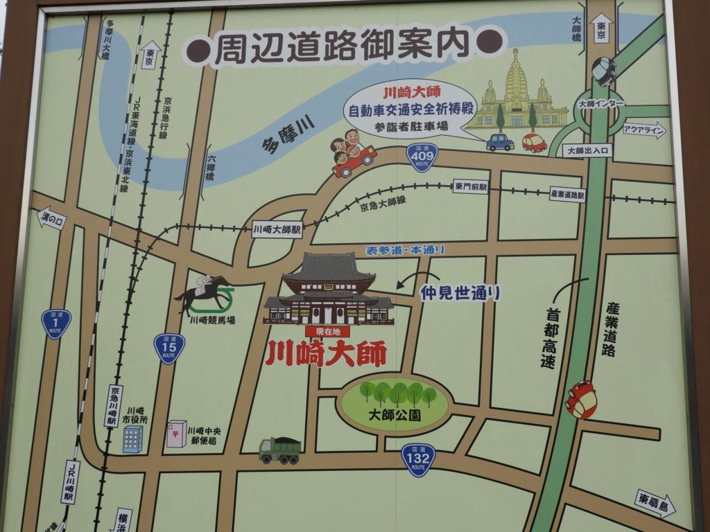 自動車交通安全祈祷殿への地図