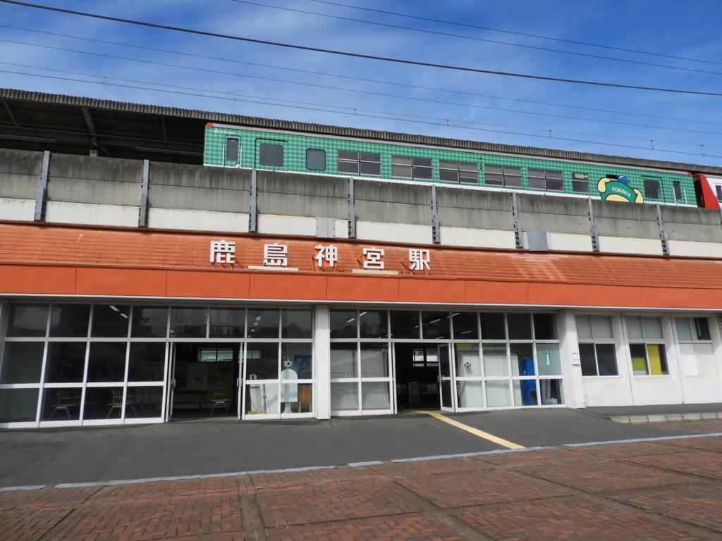 f:id:minamimachida0706:20171217163249j:plain