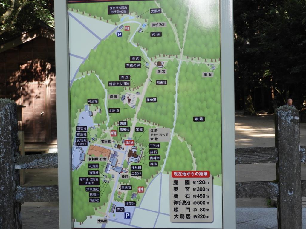 f:id:minamimachida0706:20171217164920j:plain