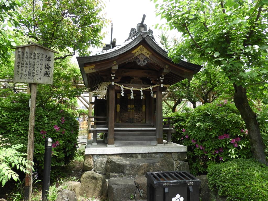 亀戸天神社の境内社である紅梅殿