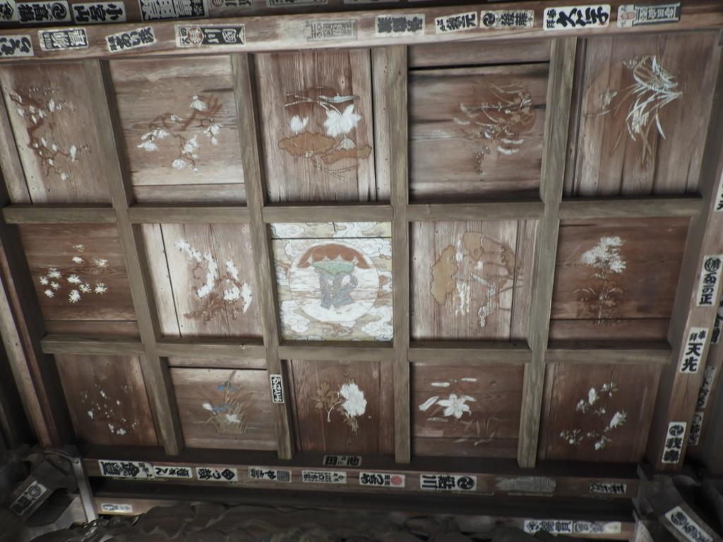 藤原善信、森田五水による天井画