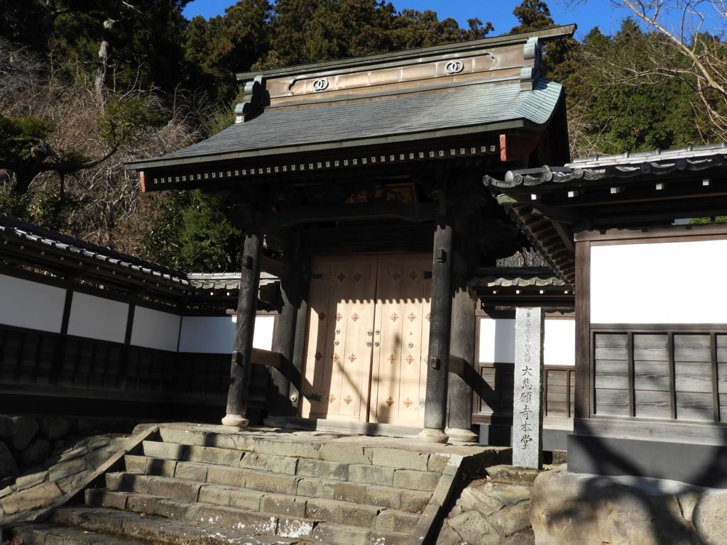 f:id:minamimachida0706:20171218204000j:plain
