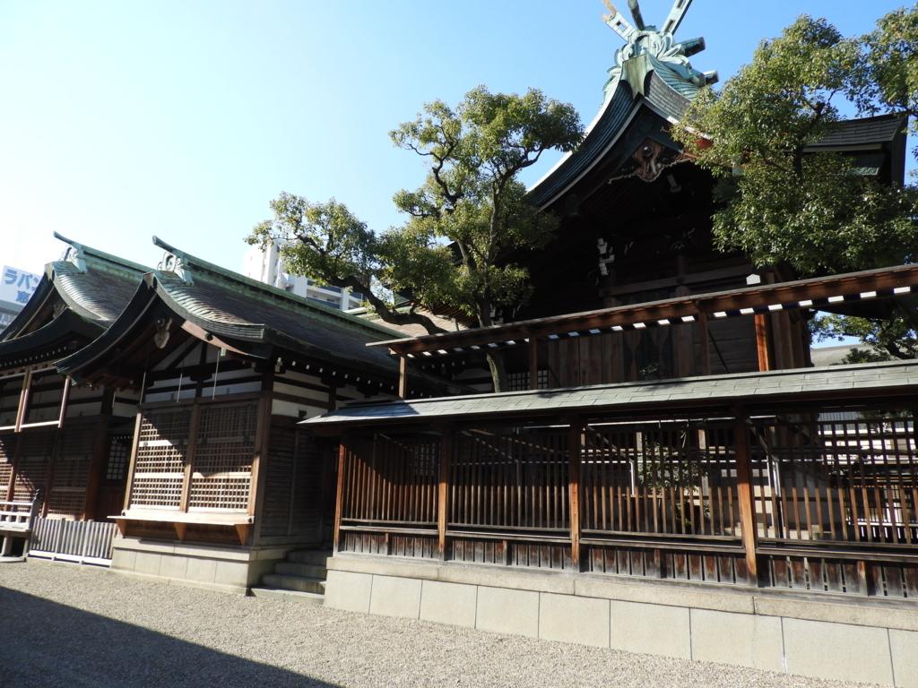 f:id:minamimachida0706:20171224224353j:plain