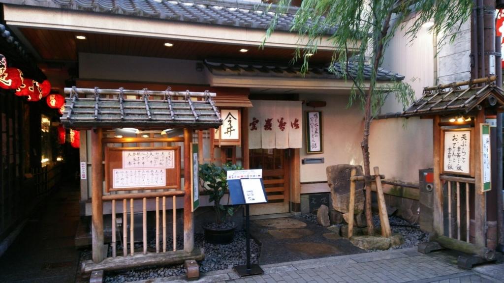 f:id:minamimachida0706:20171225221101j:plain