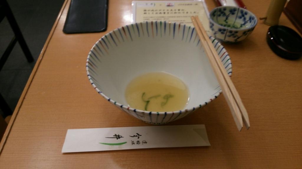 f:id:minamimachida0706:20171225221233j:plain