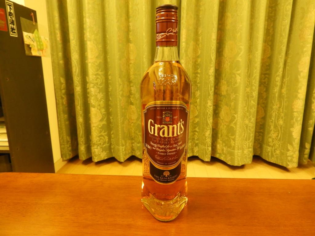 三角形のボトルのグランツファミリーリザーブ