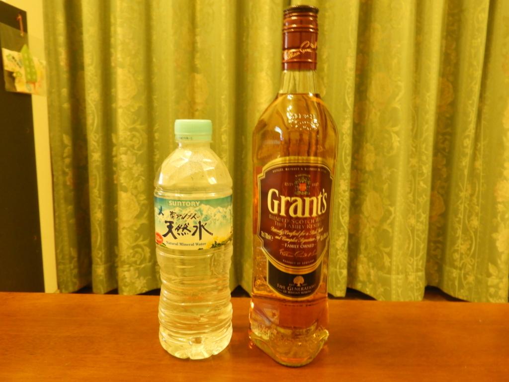 グランツファミリーリザーブと南アルプスの天然水