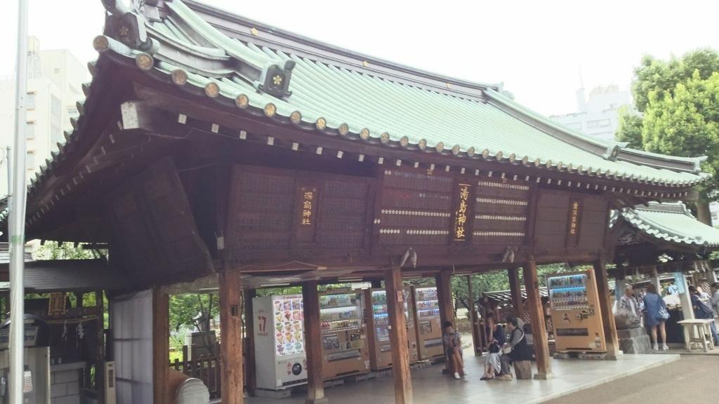 参詣客にとって格好の休憩所である湯島天満宮の額堂