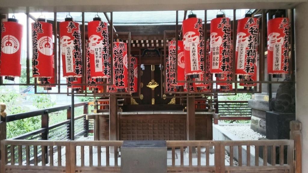 湯島天満宮境内社の笹塚稲荷神社