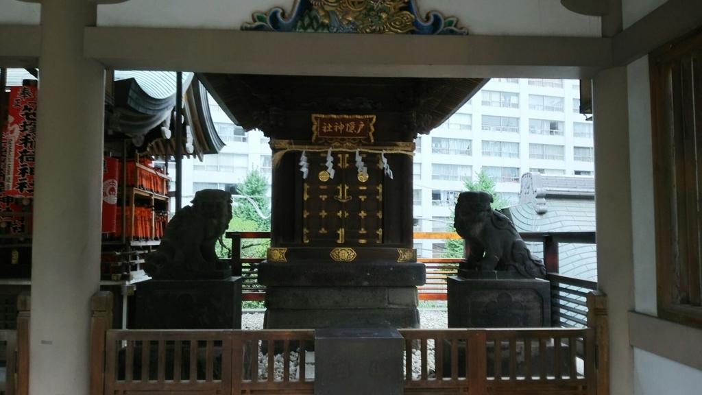湯島天満宮境内社の戸隠神社