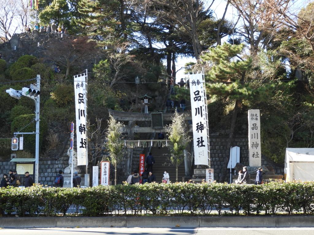 東京十社の一つであり都内最大の富士塚がある品川神社