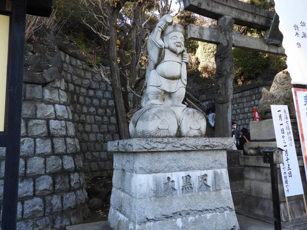 品川神社の大黒天