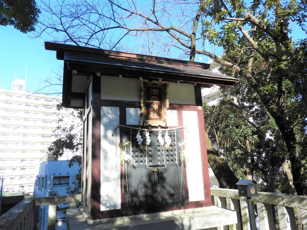 品川神社境内社の御嶽神社
