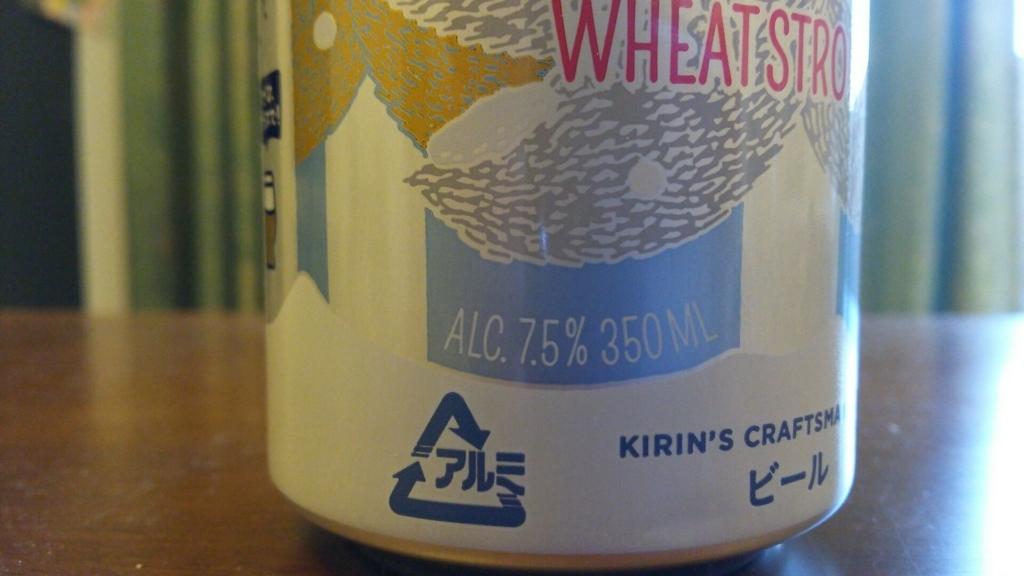 アルコール度数が何と7.5%のグランドキリン「梟の森」