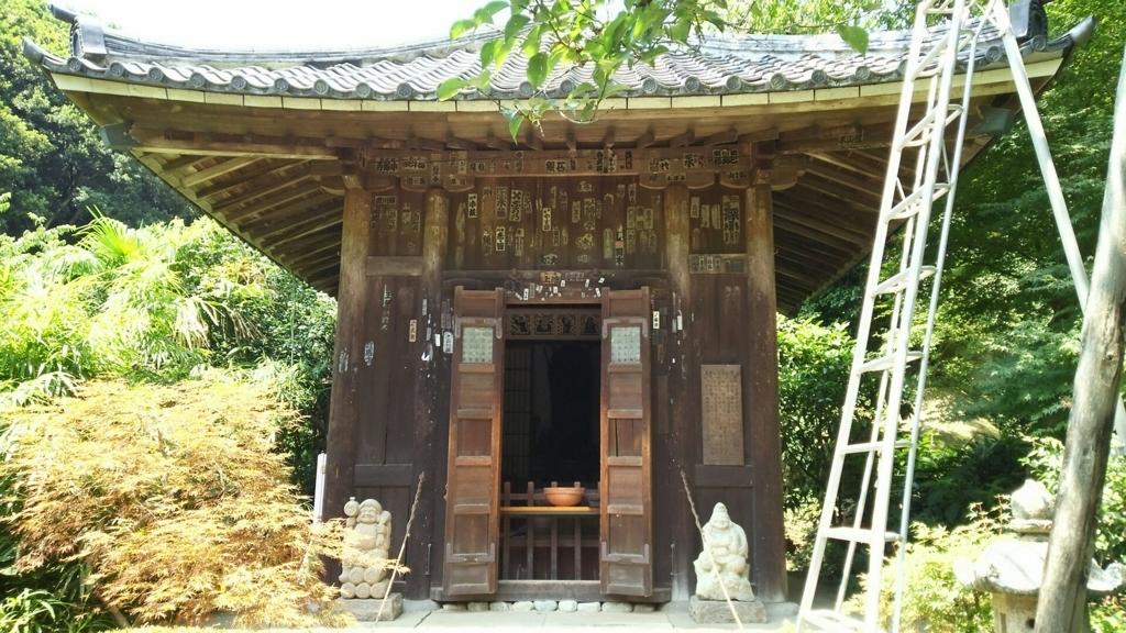 瑞泉寺の地蔵堂