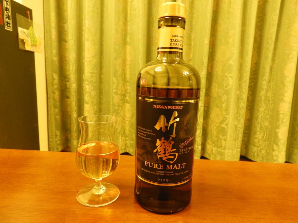 ニッカウィスキーの「竹鶴」のトワイスアップ