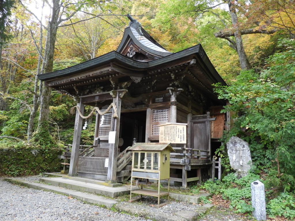 戸隠神社九頭龍社の社殿。