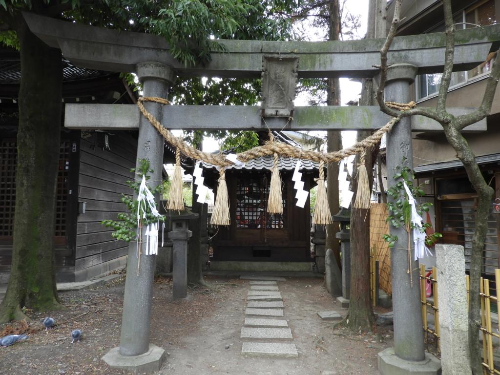 深志神社の境内社の愛染神社