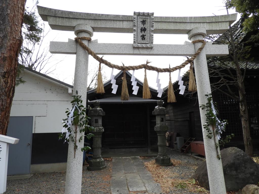 深志神社の境内社の市神社