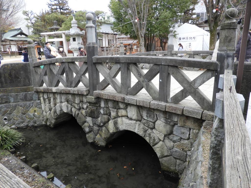 御幸橋の橋脚
