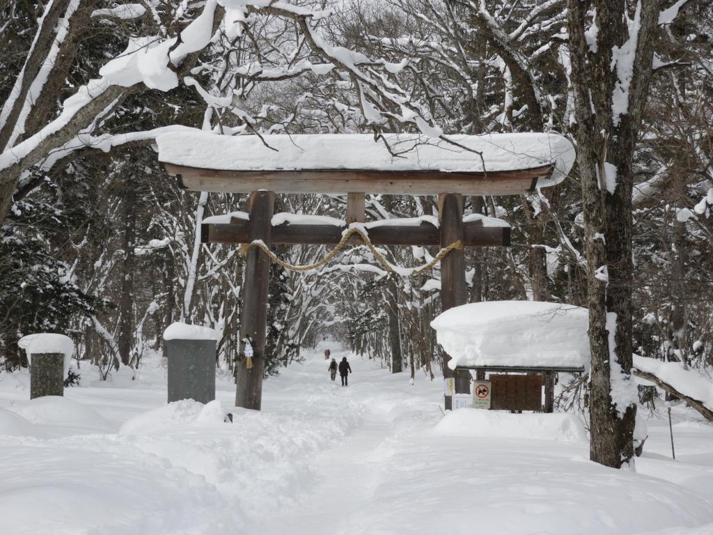 戸隠神社奥社の大鳥居