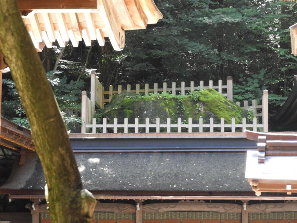 諏訪大社上社本宮の硯石