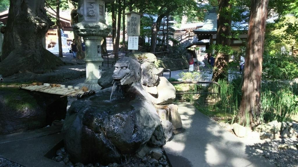 かなり熱い諏訪大社下社秋宮の温泉手水