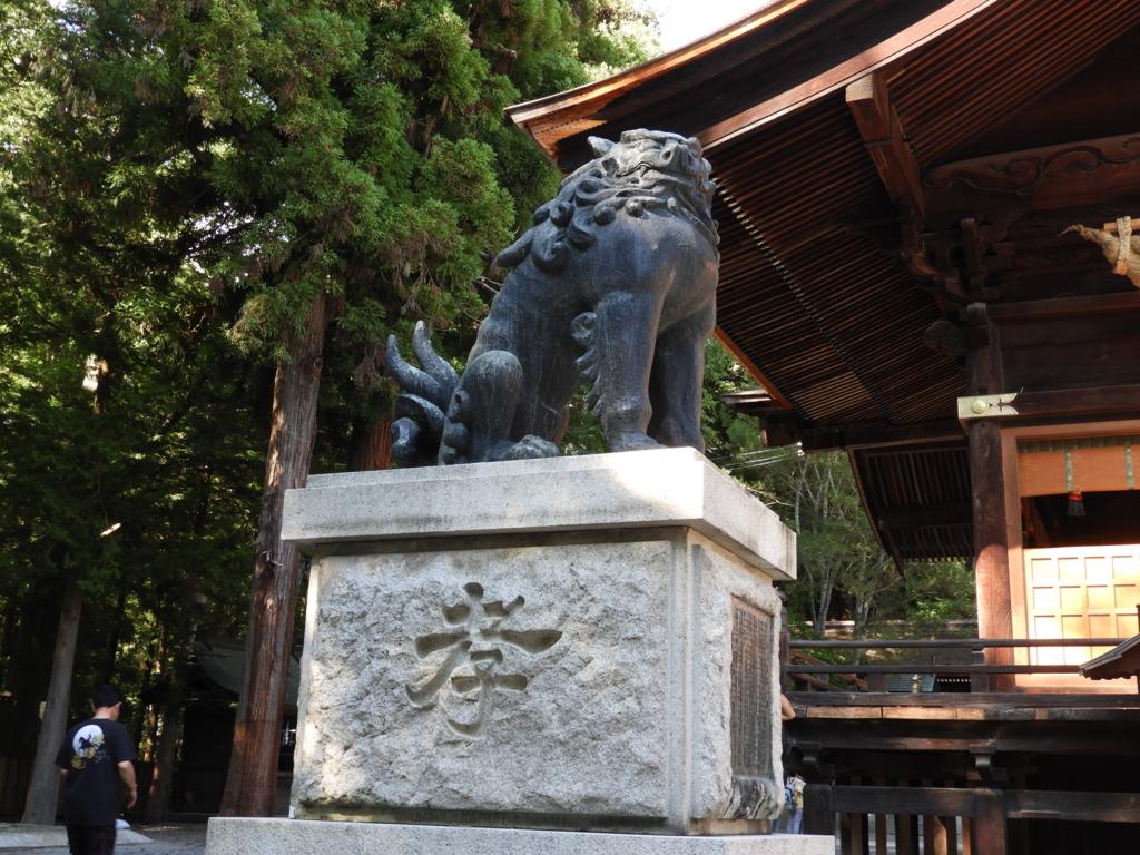 諏訪大社下社秋宮の狛犬
