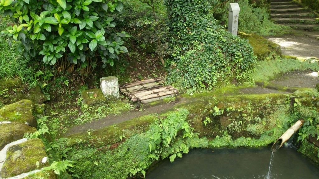 鎌倉十井の一つ「甘露の井」