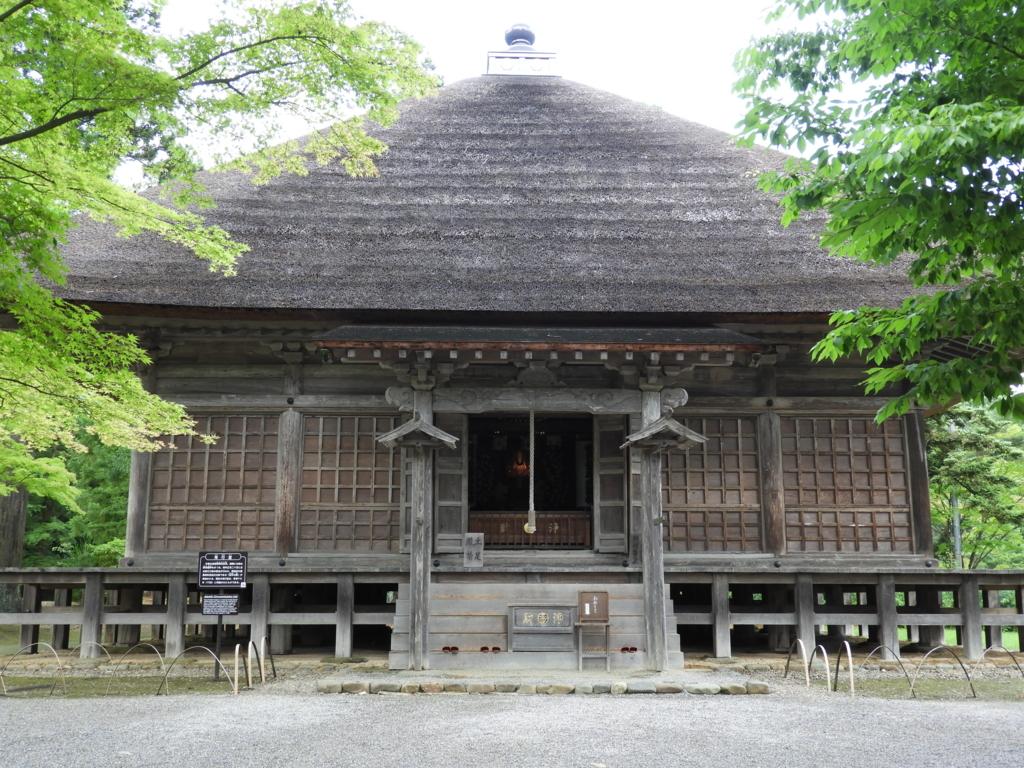 仙台藩主伊達吉村の武運長久を願って再建された毛越寺の常行堂