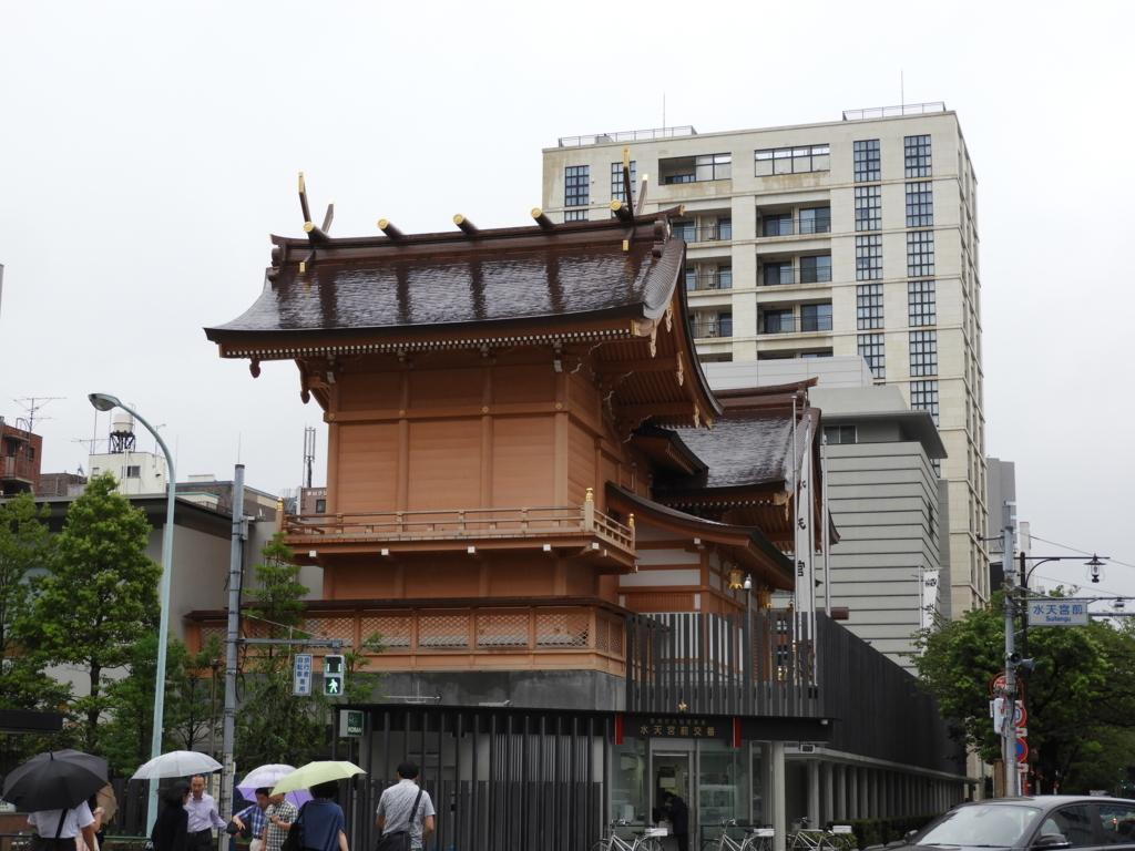 近代的ビルに姿を変えた水天宮