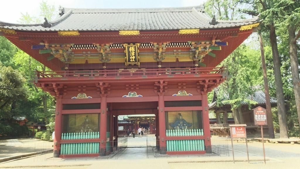 根津神社の朱色の楼門