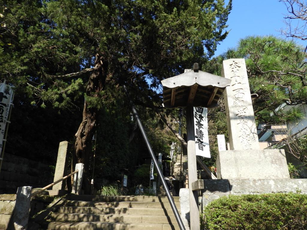 金沢街道に面した杉本寺の入り口