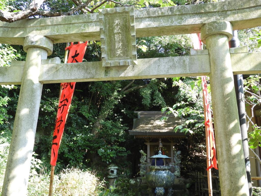 f杉本寺の境内社である大蔵弁財天
