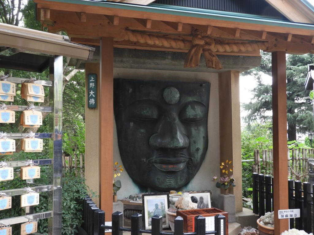 上野大仏の現在の姿
