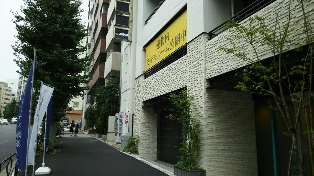 都心のマンションの棟内モデルルーム