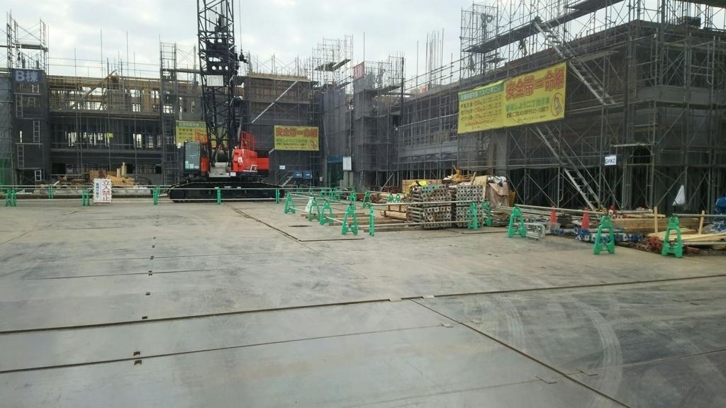 大和駅前で工事中の分譲マンション