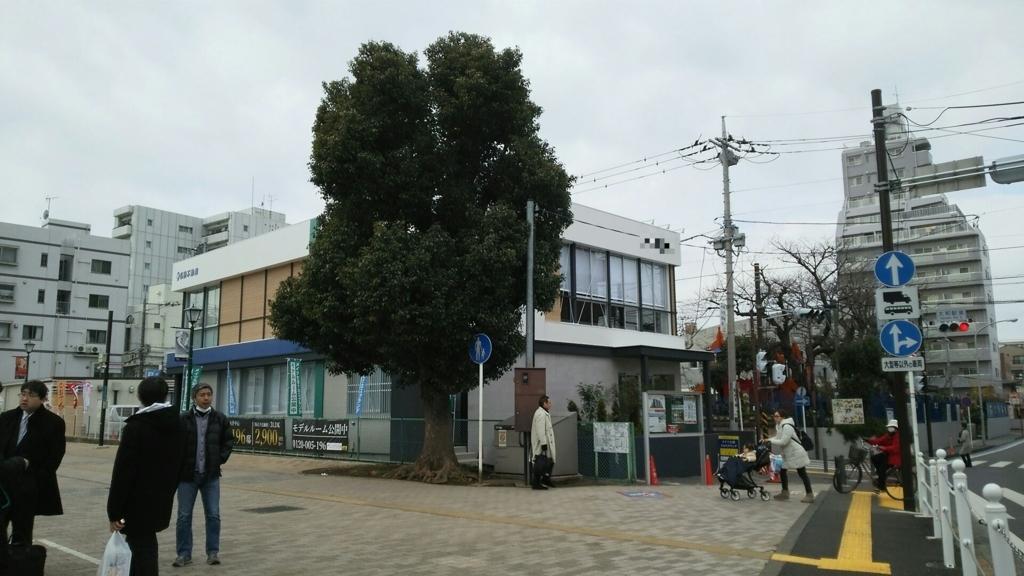 大和駅前にあるマンションのモデルルーム