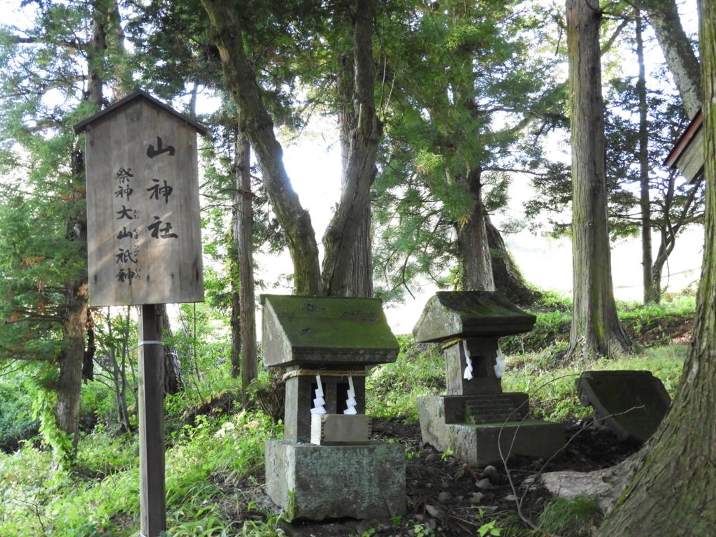 山家神社境内社の山神社