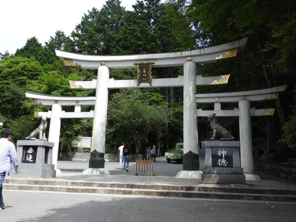 三峯神社の三ツ鳥居。
