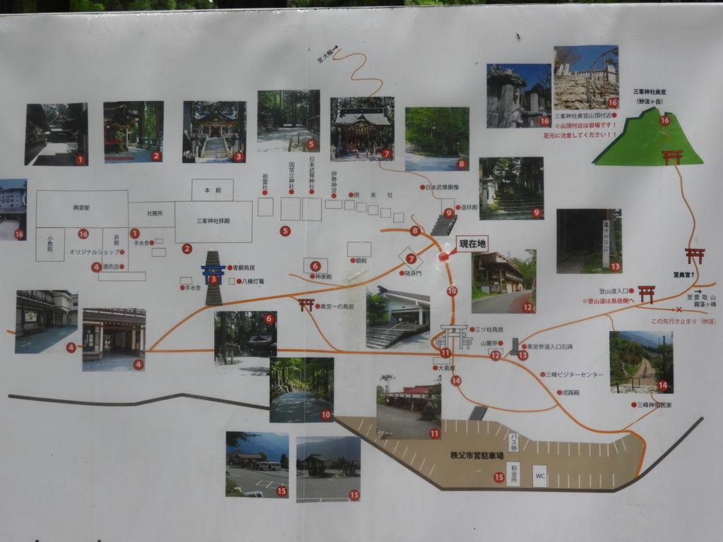 三峯神社の境内案内図