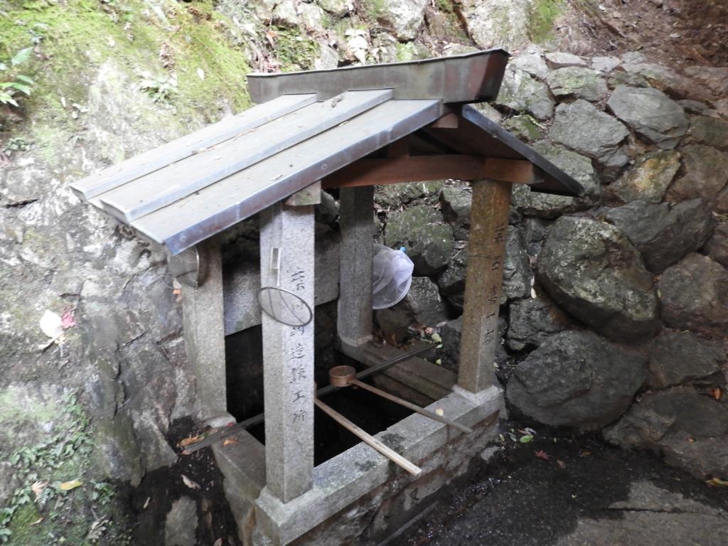 名刀子狐丸を鍛え上げたと伝えられる井戸