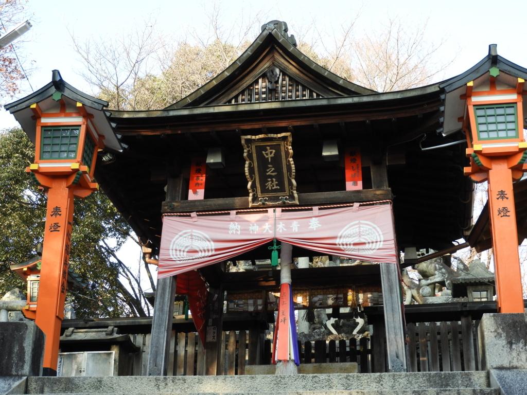 中社神跡が位置する伏見稲荷大社の二ノ峰