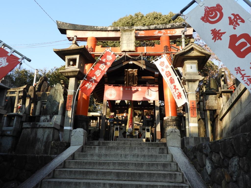 伏見稲荷大社の三ノ峰に位置する白菊大神を祀る下社神跡