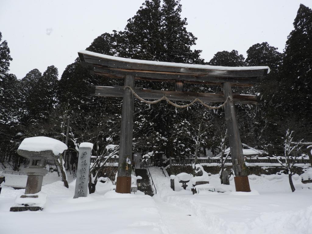 雪がちらつき始めた戸隠神社中社