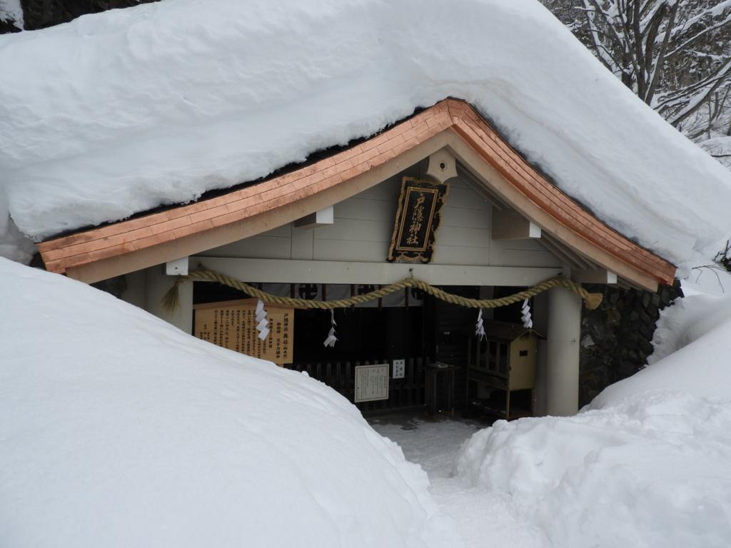 分厚い雪に覆われた戸隠神社奥社