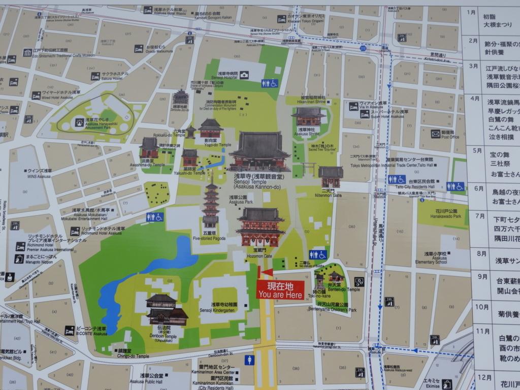 広大な境内に数多くのお堂が並ぶ浅草寺